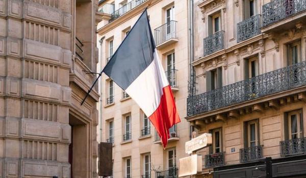 préfecture police paris